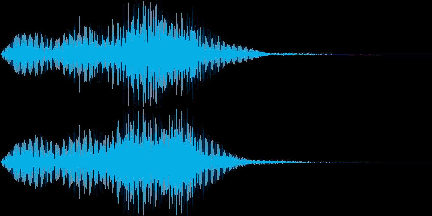 シュワー(起動音・企業サウンドロゴ)の再生済みの波形