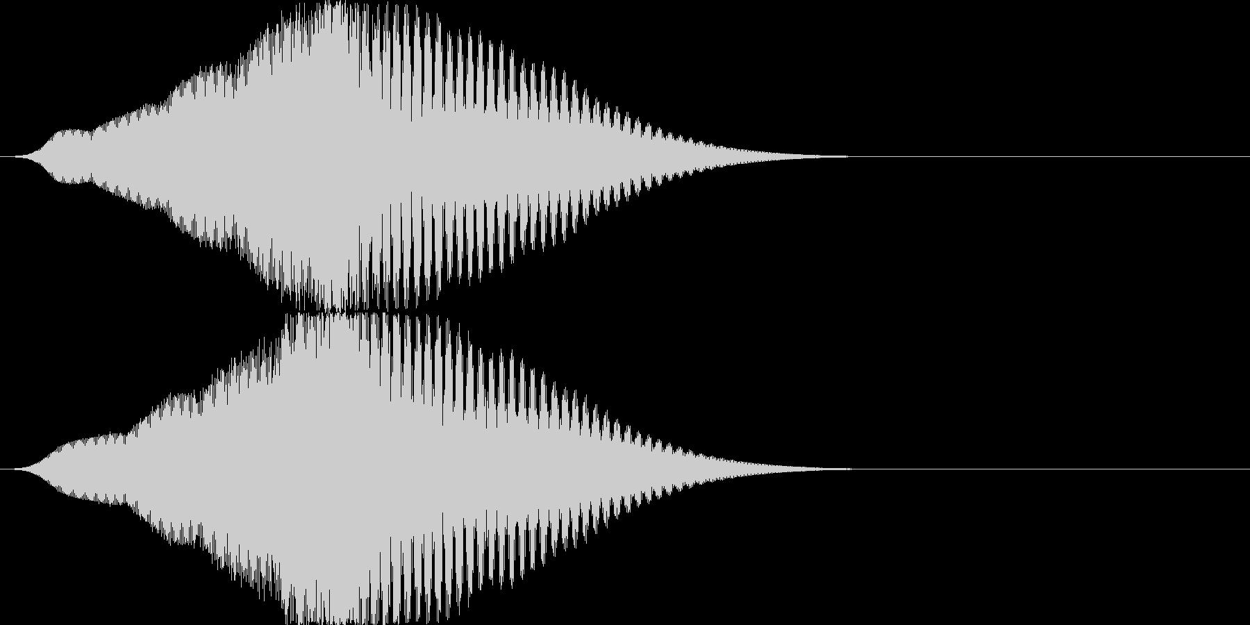 インパクト/フェード/大きくなる/重厚3の未再生の波形