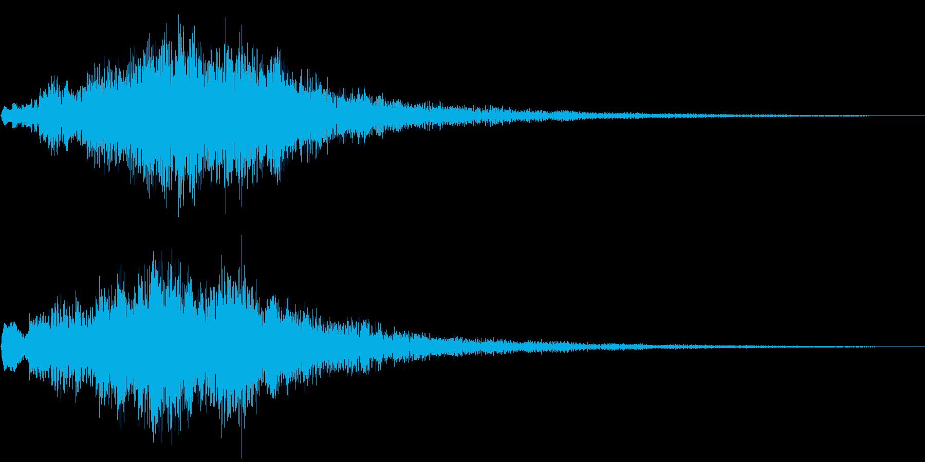 キラキラ(変身・アイテム獲得・魔法)の再生済みの波形