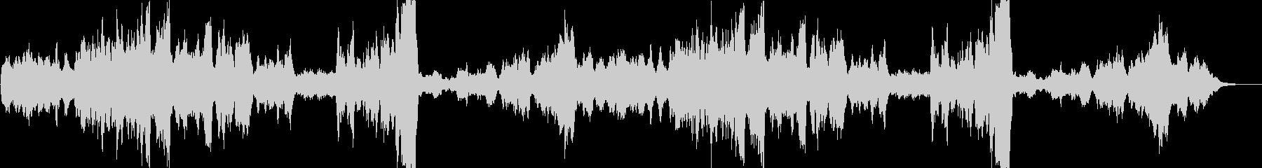 ほのぼのした雰囲気のオーケストラの未再生の波形