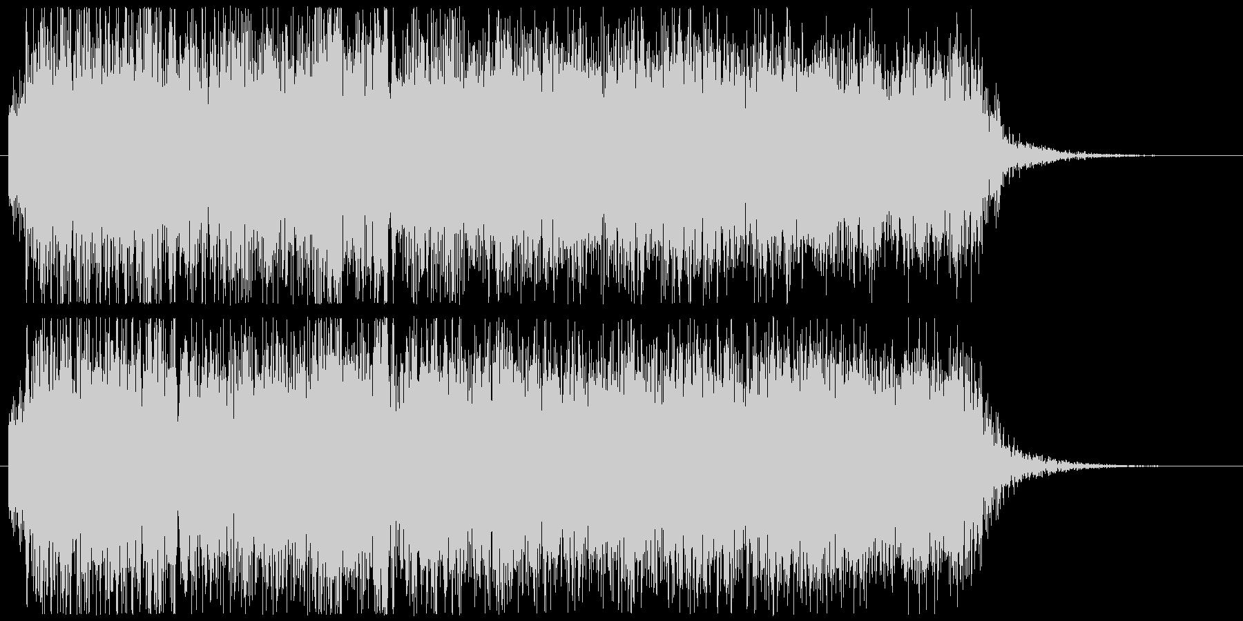 メタルギターフレーズ クールな場面転換の未再生の波形