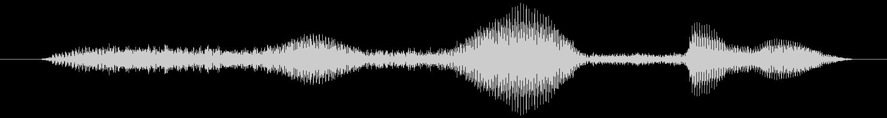 うふふふっ(女の子の笑い声)の未再生の波形