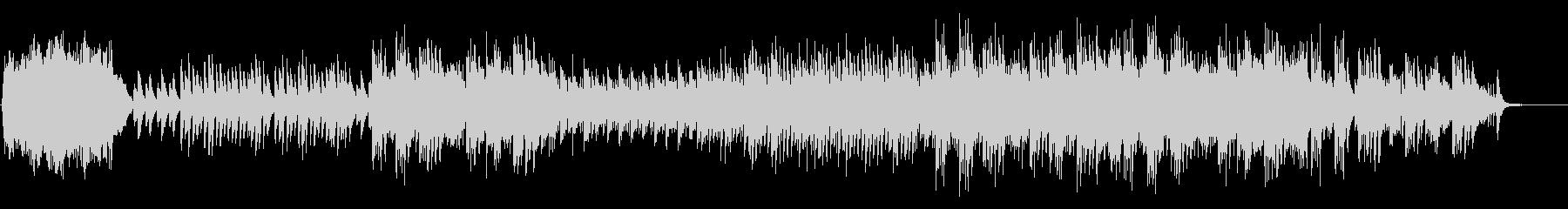 ハープとピアノが感傷的に響くバラードの未再生の波形