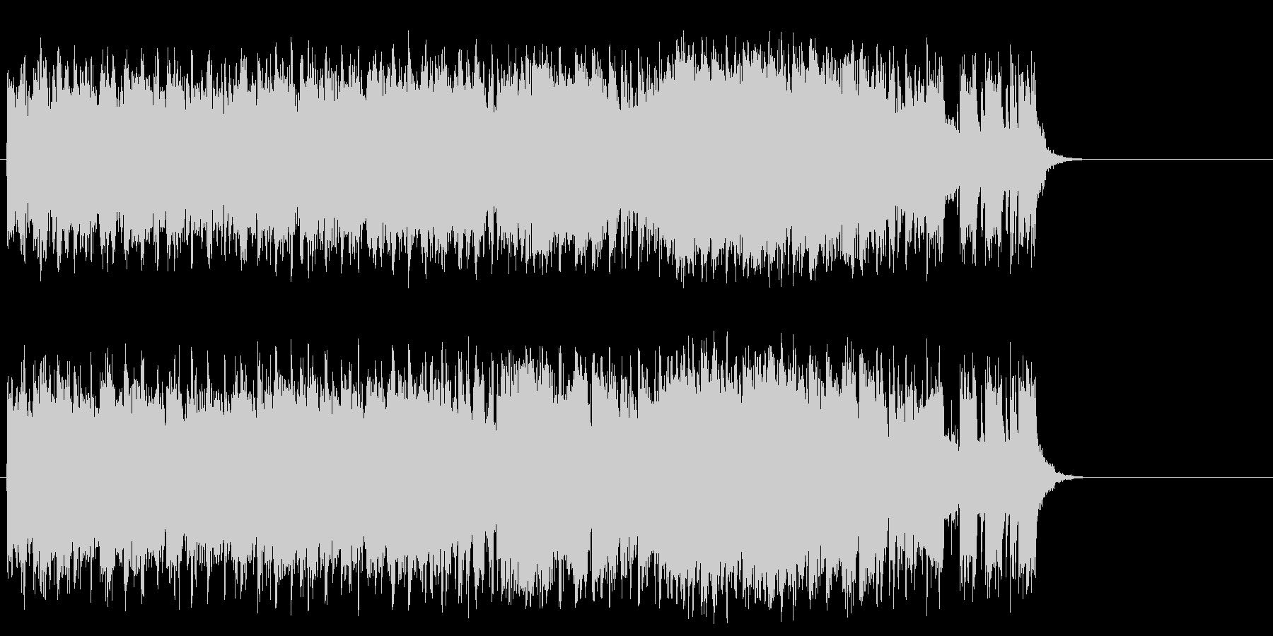ダンサブルなポップ(サビ~エンディング)の未再生の波形