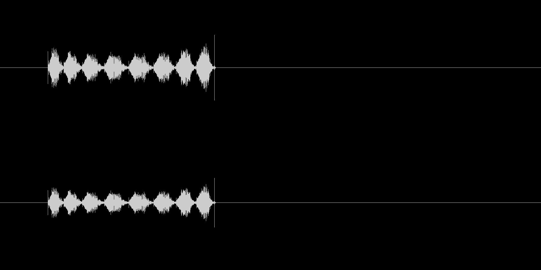 鳥、猿、かわいいモンスターの鳴き声の未再生の波形