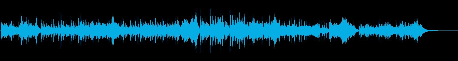 ハープの調べによる切なく多幸感のある楽曲の再生済みの波形