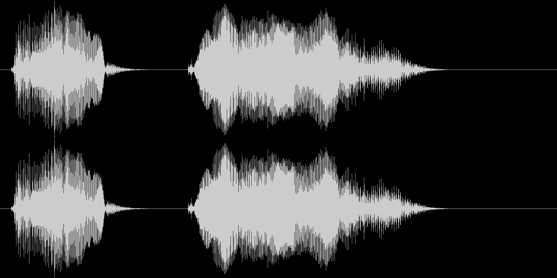 遊技機ゲーム用女性ボイス「オッケー」の未再生の波形