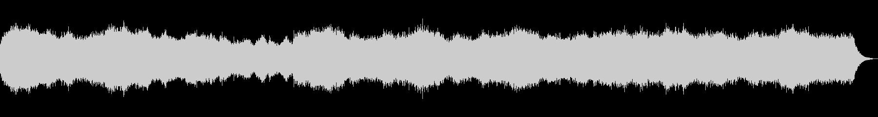 パイプオルガン教会音楽の未再生の波形