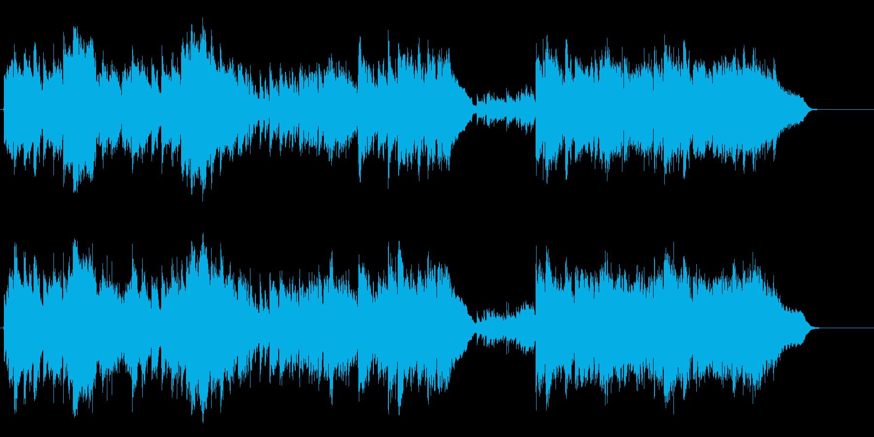 ヨーロッパ 草原 宮殿 ブライダル 皇室の再生済みの波形