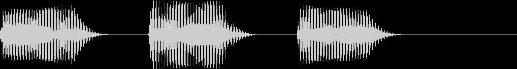 車 自動運転技術でのカーナビ警告音2の未再生の波形