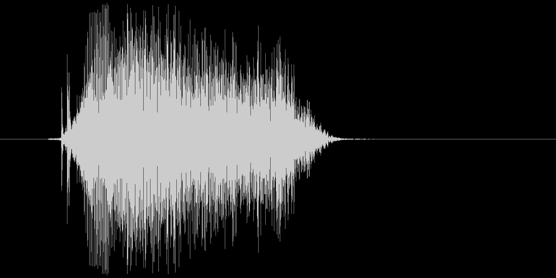 「ぐぁー」の未再生の波形