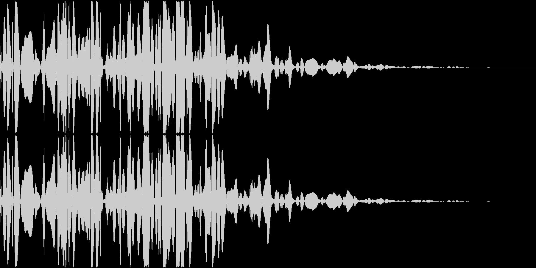 ベチャッ04(泥・液体系のアクション音)の未再生の波形