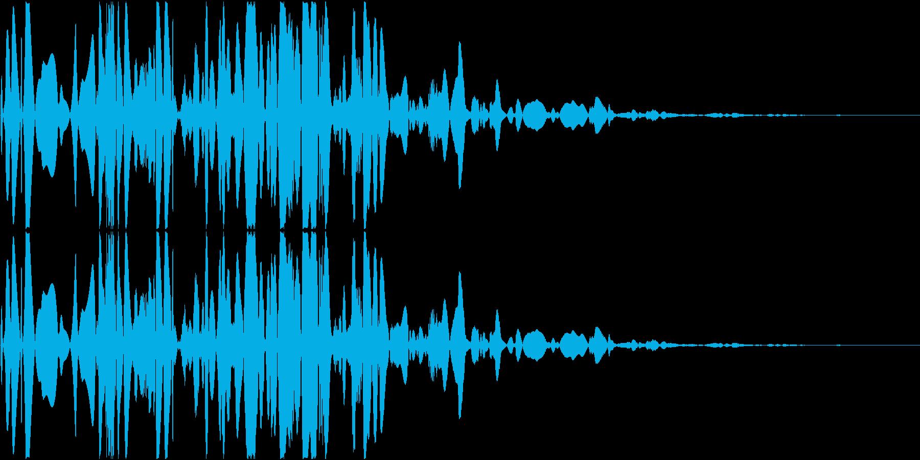 ベチャッ04(泥・液体系のアクション音)の再生済みの波形