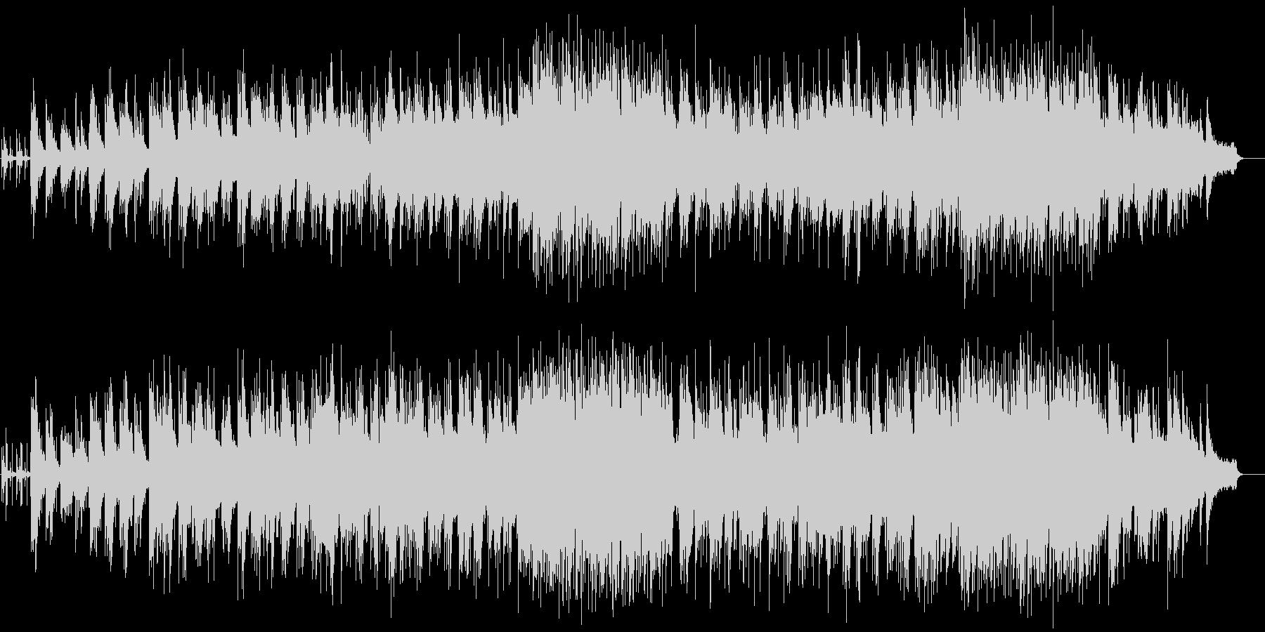 クライマックスを飾るドラマチックバラードの未再生の波形