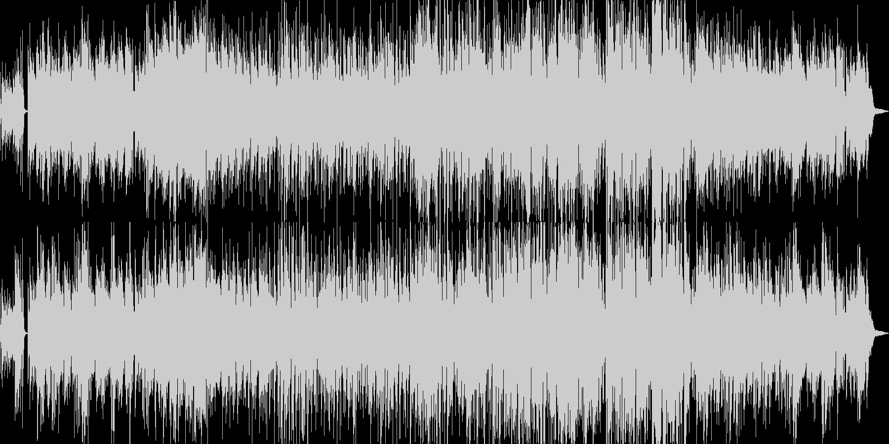 船出をイメージの未再生の波形