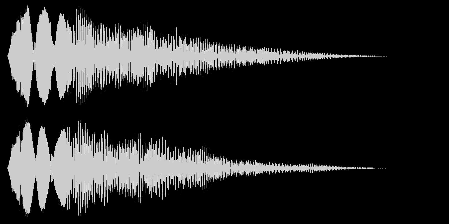ピリョ〜ン(軽快な動きを表現する効果音)の未再生の波形