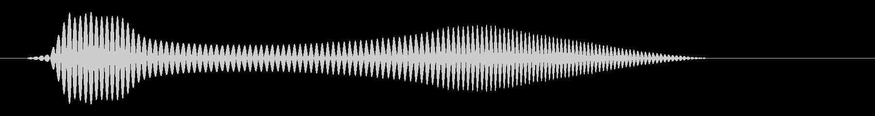 ポワン(ゲームの接触音)の未再生の波形