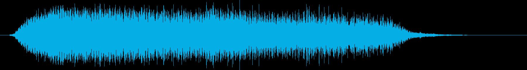 ピューン(コミカルに落下する音)の再生済みの波形