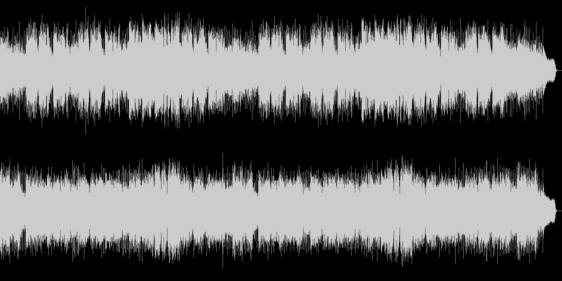 キラキラ感と重厚感もあるメロディアスな曲の未再生の波形
