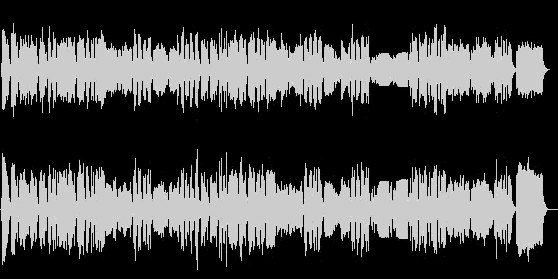 クラシック ハレルヤ パイプオルガンの未再生の波形