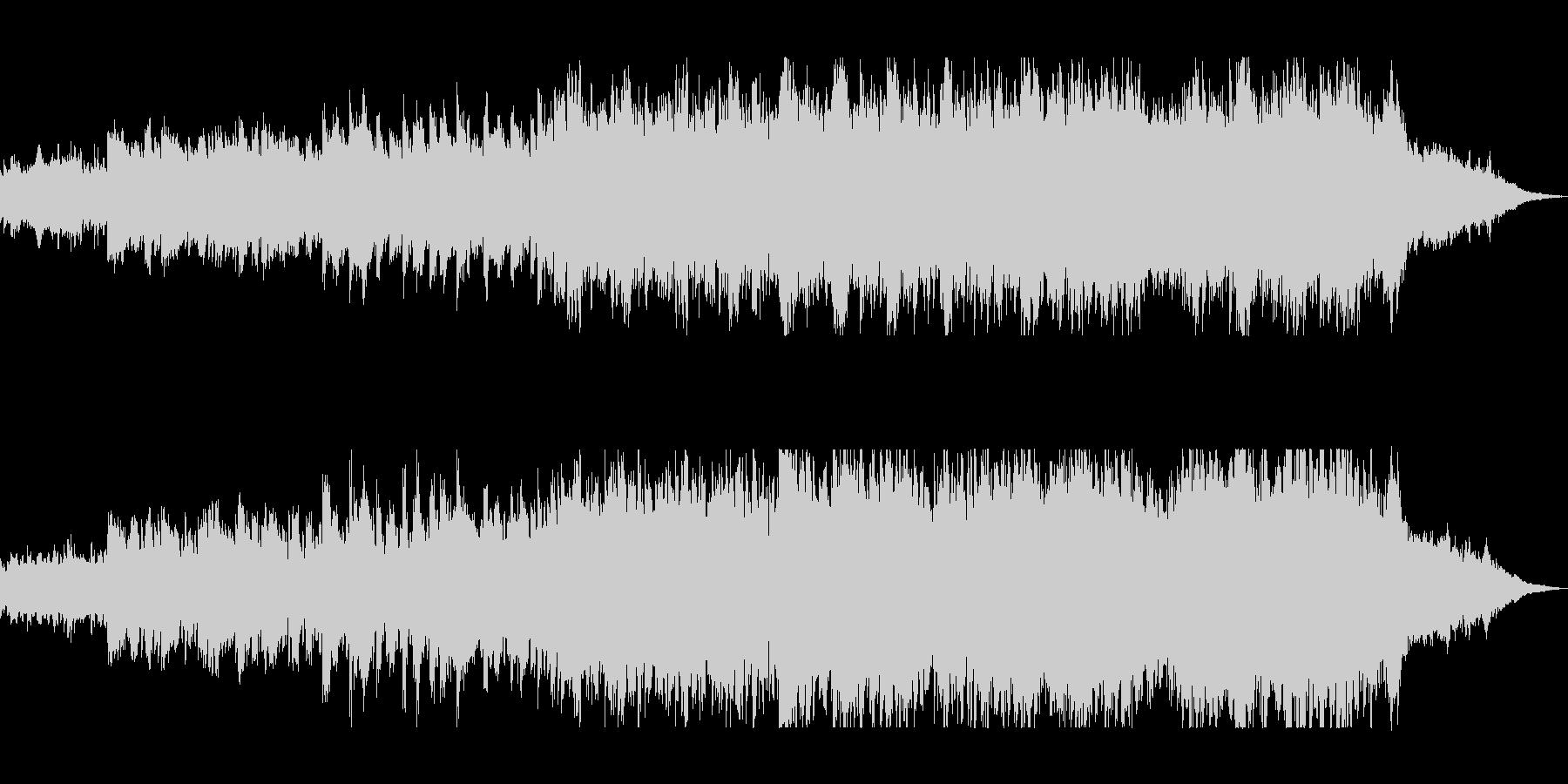 電子音とオーケストラのヒーリングの未再生の波形