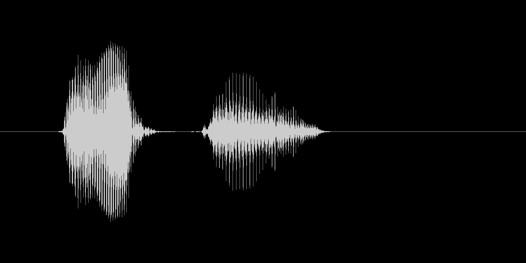 OK?(OK・オッケー・オーケイ)の未再生の波形