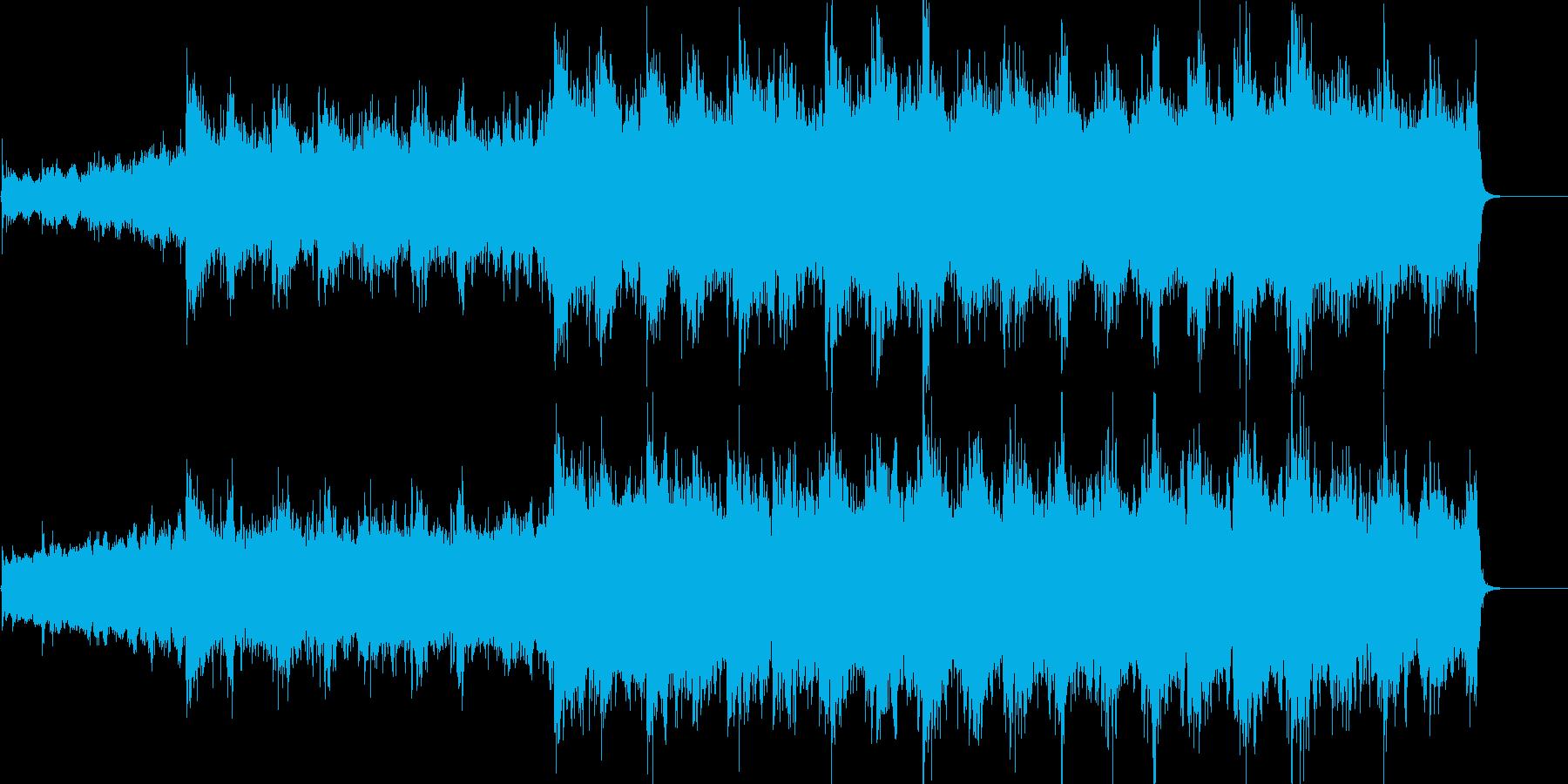 映画予告編のような感動オーケストラ曲の再生済みの波形