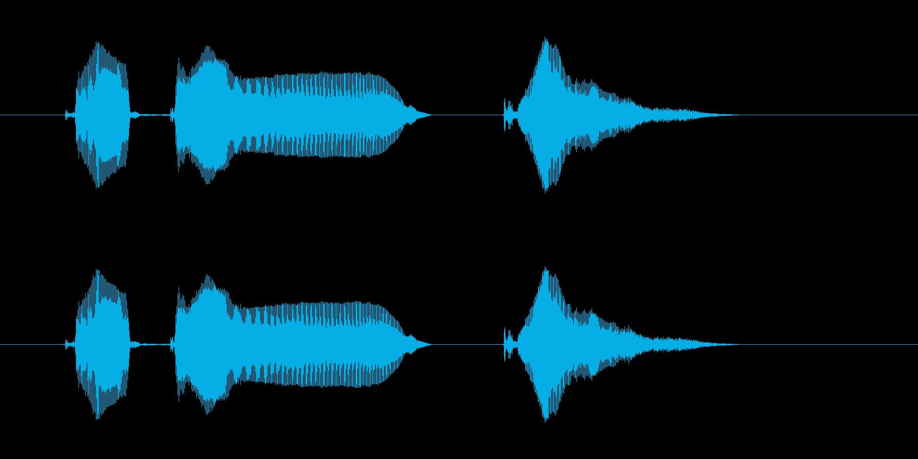 アターック! の再生済みの波形
