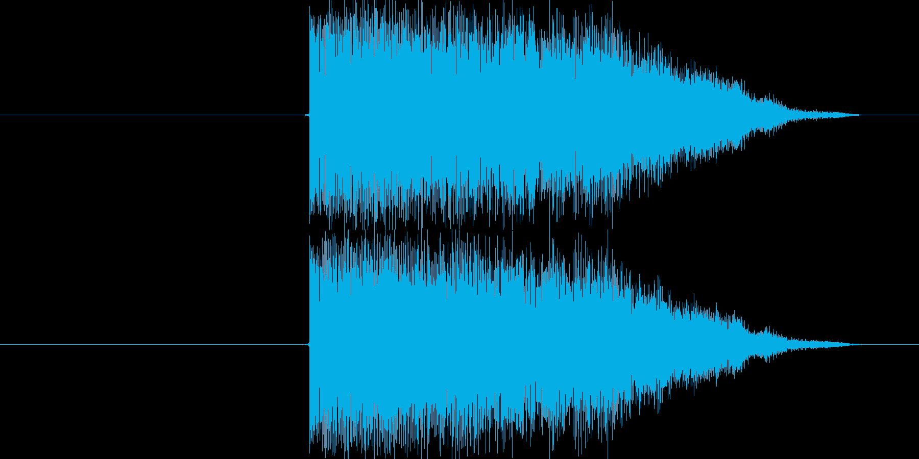 金属系インパクト音です。ファンタジー系…の再生済みの波形