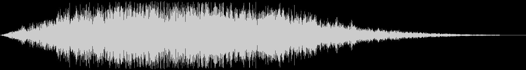 サウンドロゴ(癒やし系) ファーンの未再生の波形
