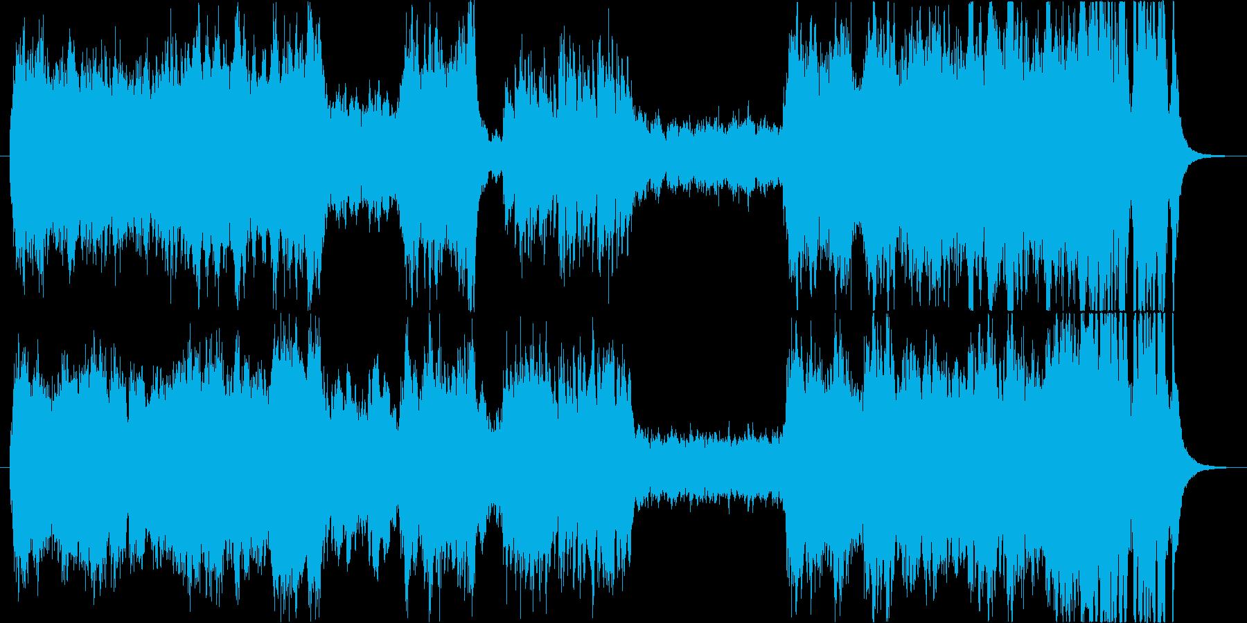 オーケストラの勝利感溢れる曲の再生済みの波形