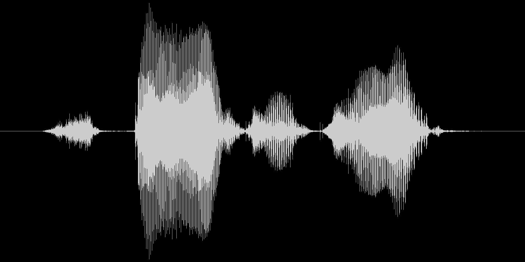 ステージ10(じゅう)の未再生の波形