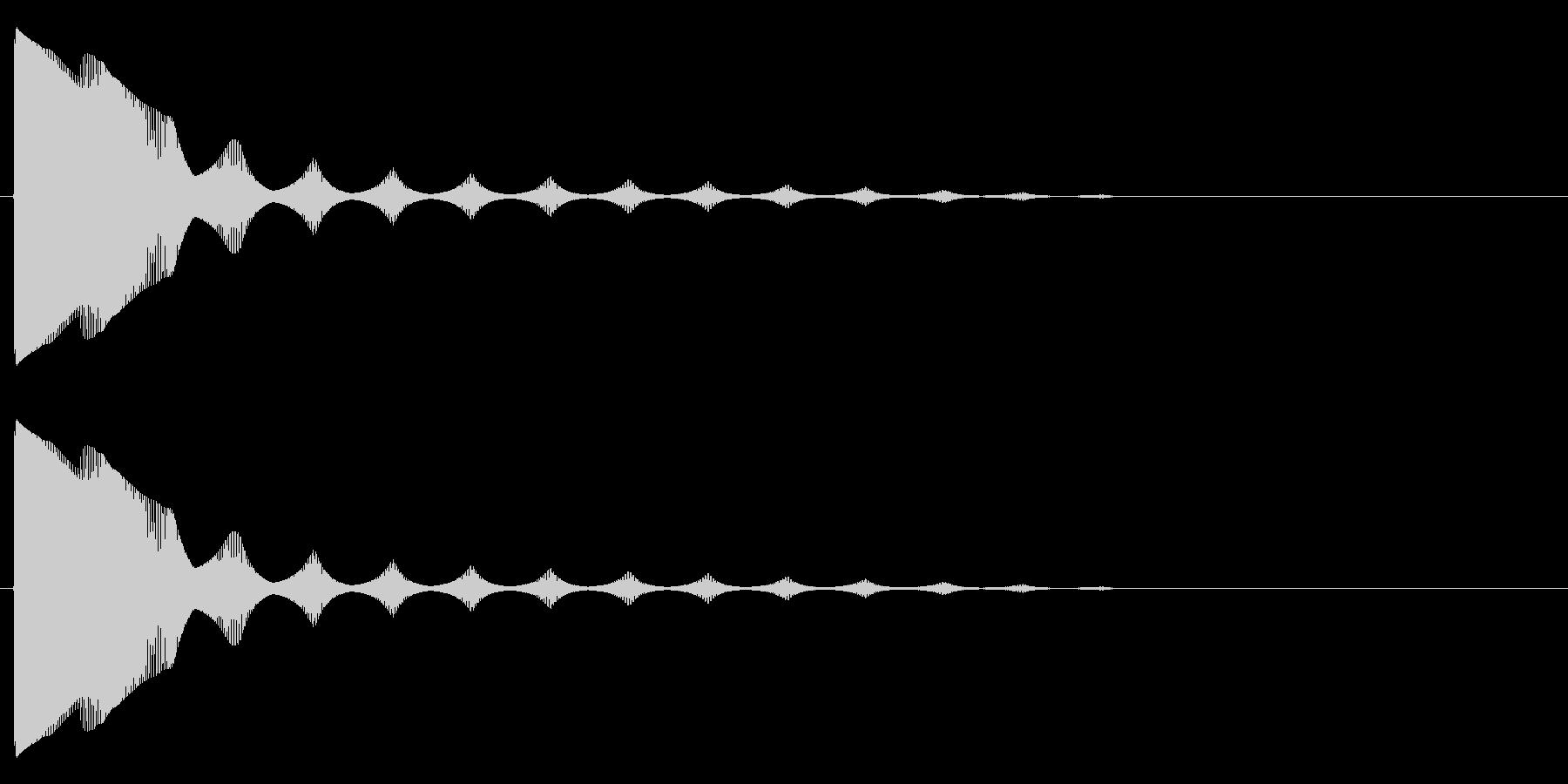 ボヨン~の未再生の波形