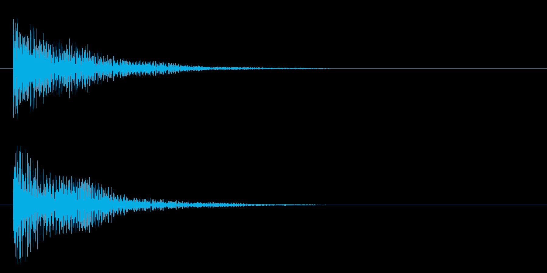コーンの再生済みの波形