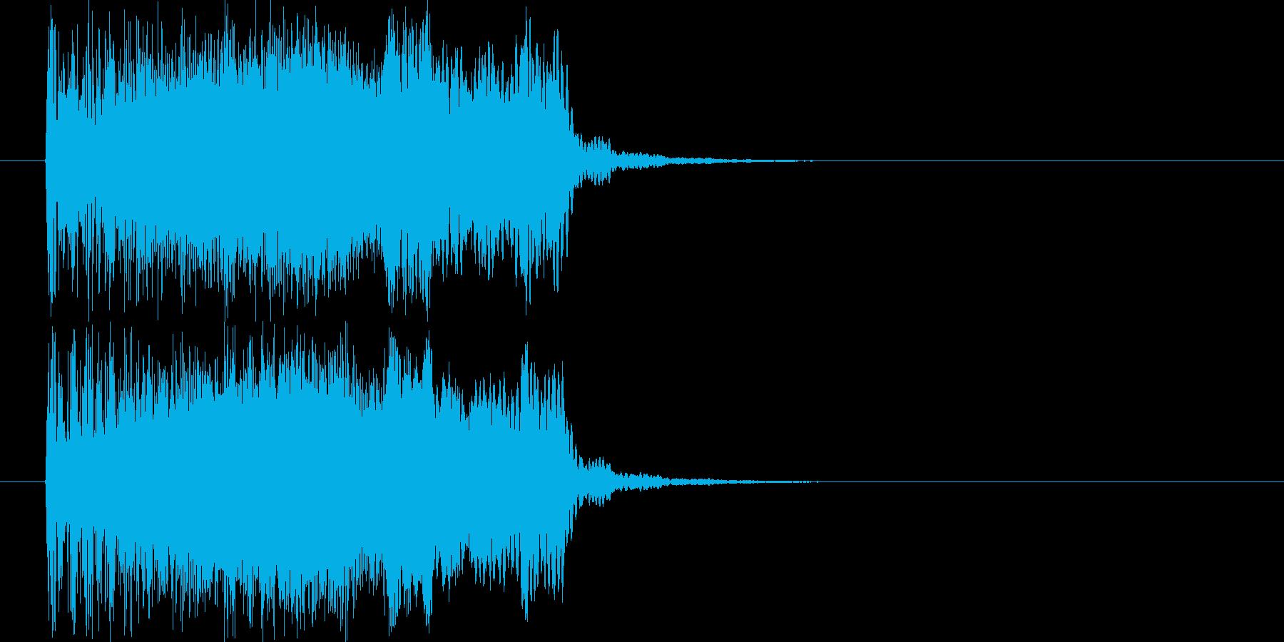 復活_チャージの再生済みの波形