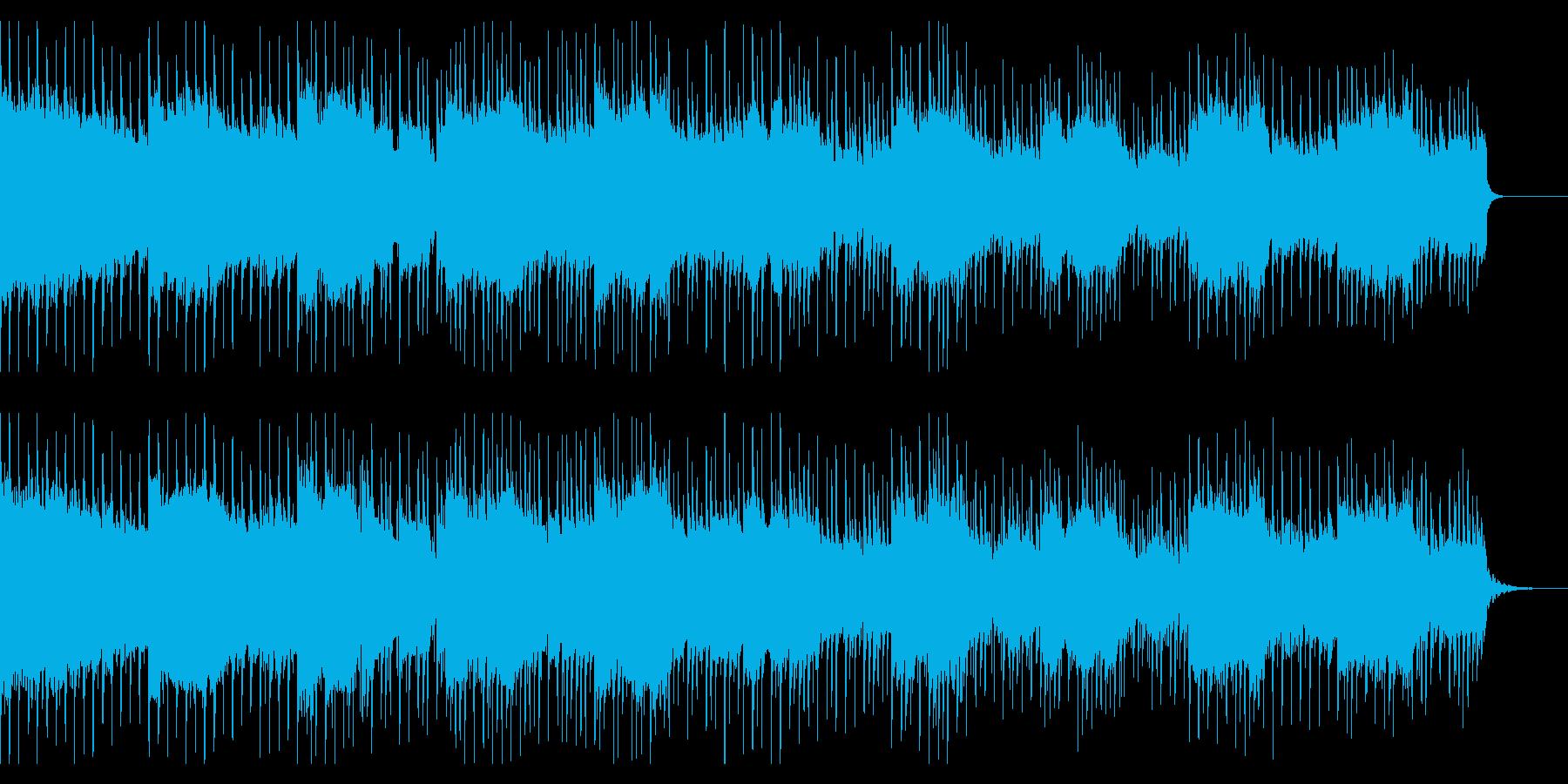ゆったりした夏っぽいオルタナティブロックの再生済みの波形
