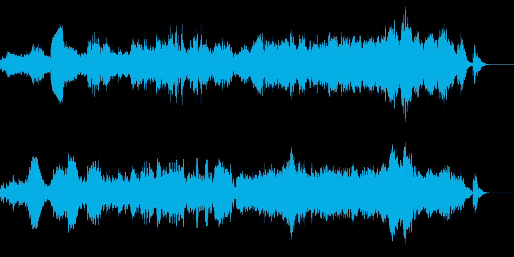 清潔なイメージの曲ですの再生済みの波形