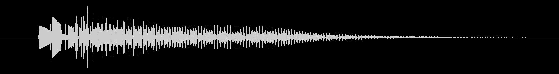 プオンッ。 デジタル音。の未再生の波形