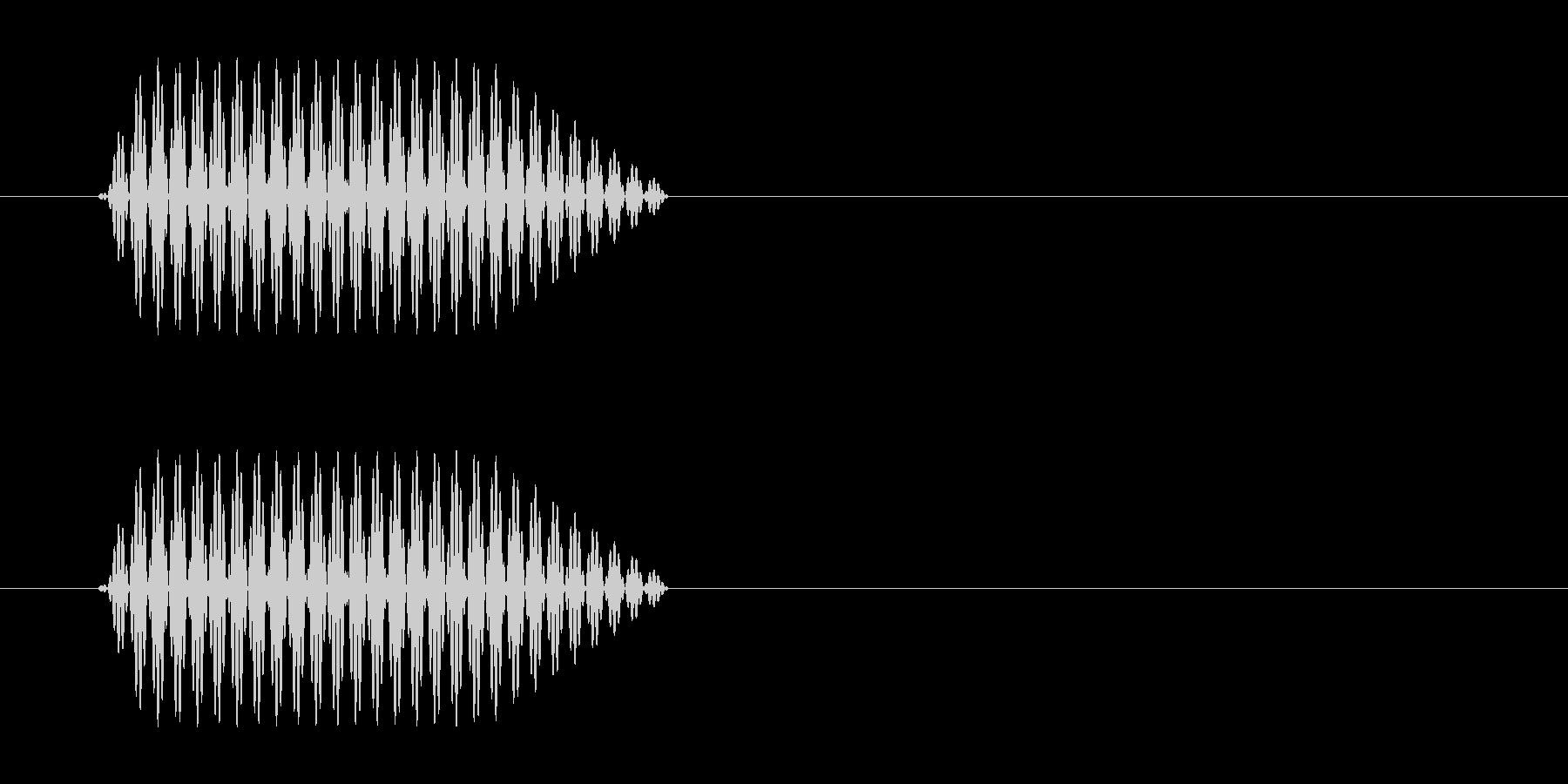 ポッという軽いクリック音の未再生の波形