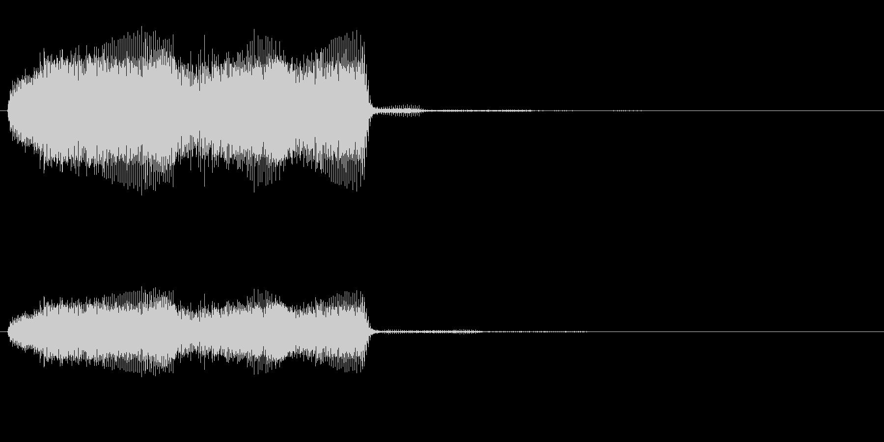 ビリビリの未再生の波形