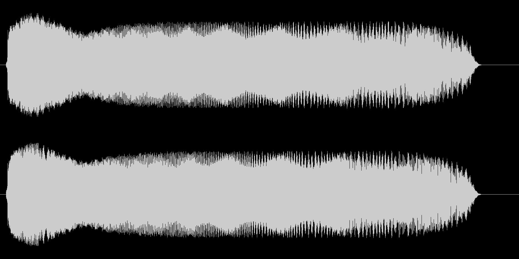 ピョロロロロ(UFOが移動する音)の未再生の波形