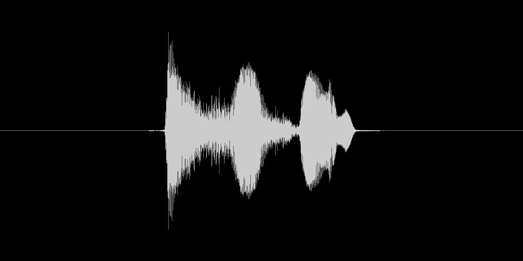 うふふ(可愛い笑い声)の未再生の波形