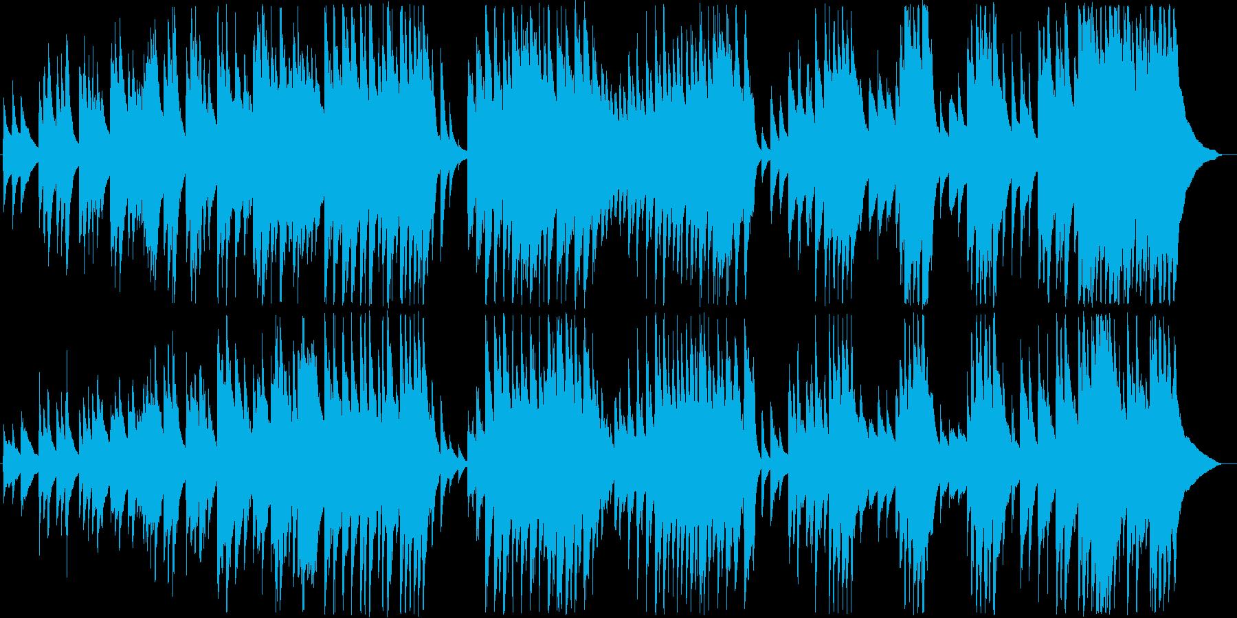 機嫌の悪いバッハのフーガの再生済みの波形