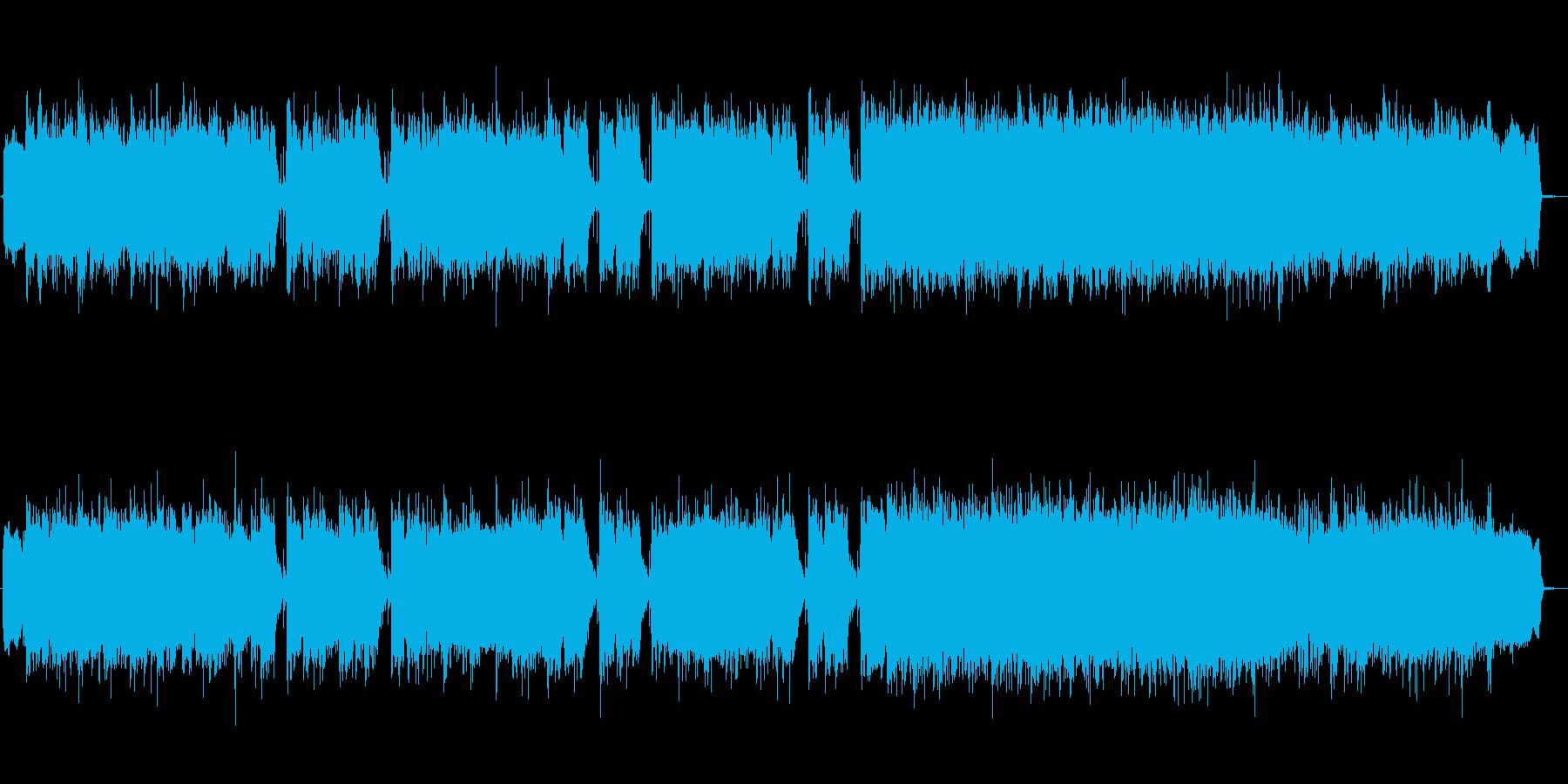 メタル ボス系の再生済みの波形