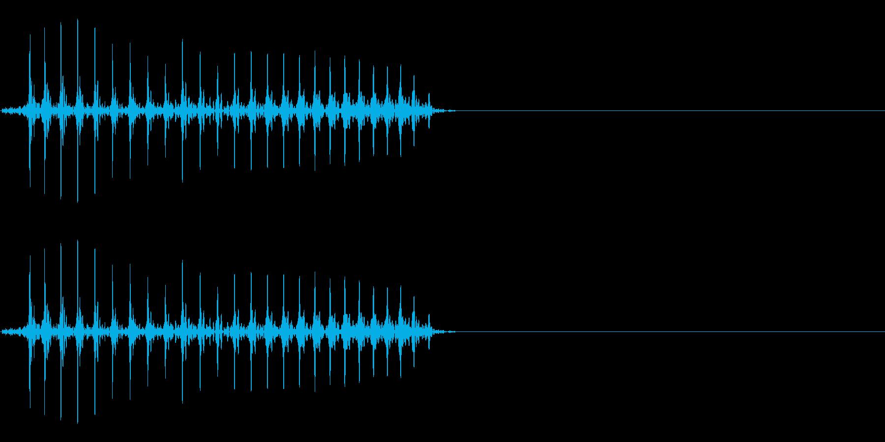 ガウ 9(九)中国語(広東)20代男の再生済みの波形