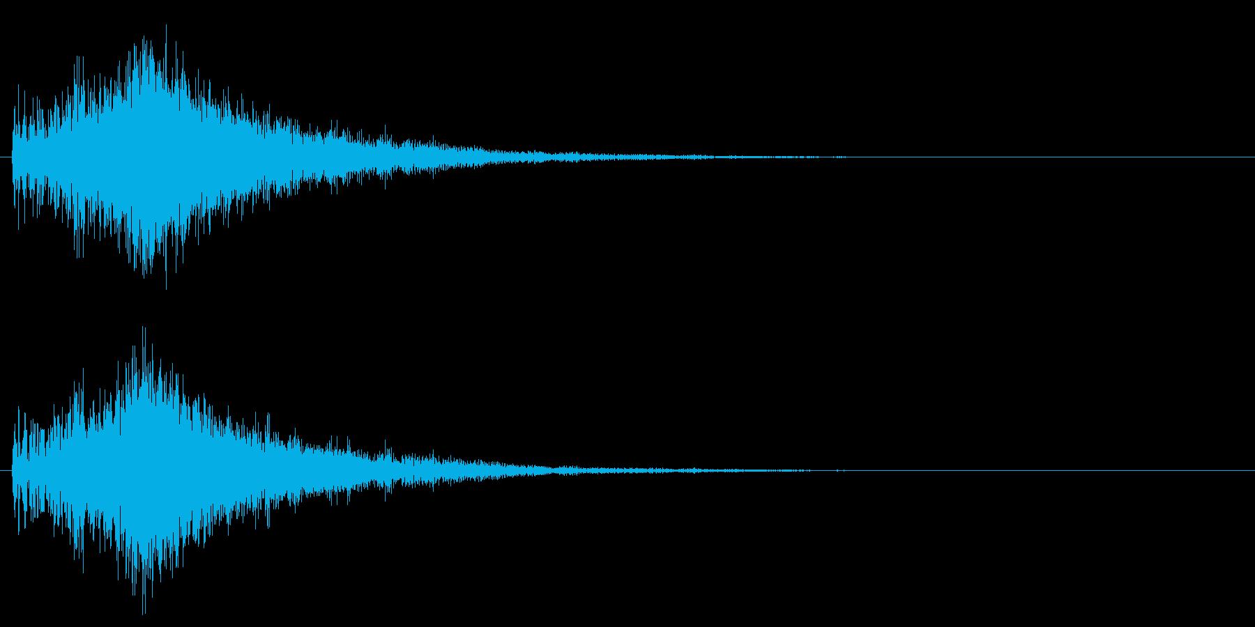 発散系サウンドの再生済みの波形
