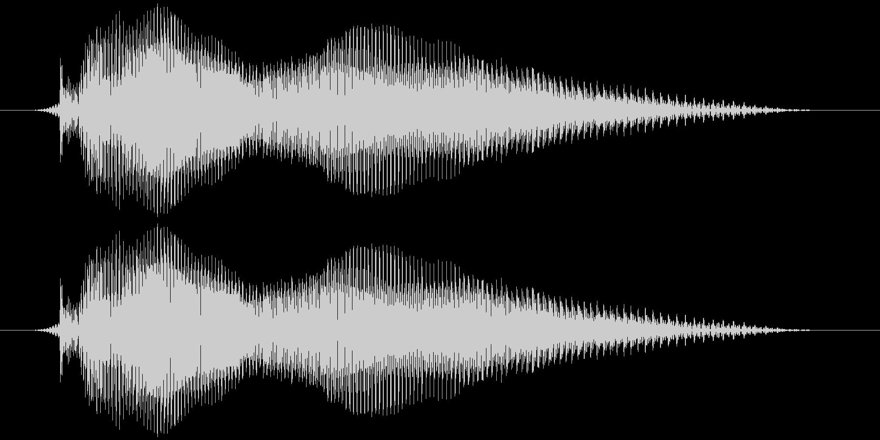 ゴーの未再生の波形