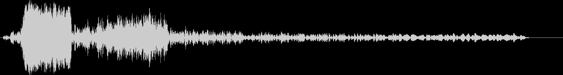 ギーグァーグオー (怪獣の鳴き声)の未再生の波形
