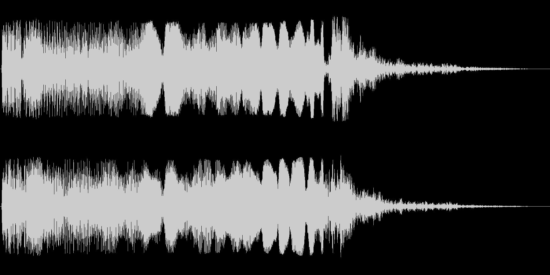 ビユ〜ンスポッ(ワープに突入する音)の未再生の波形