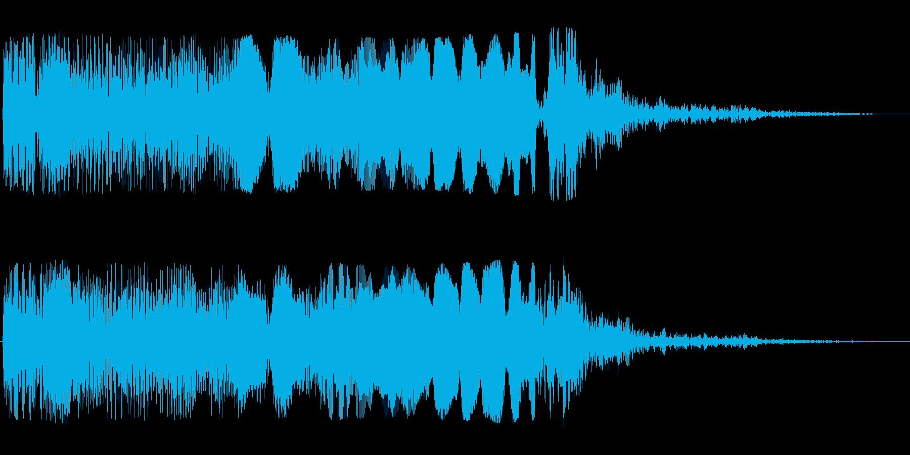 ビユ〜ンスポッ(ワープに突入する音)の再生済みの波形